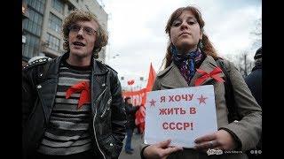 США 5459: в СССР слово ЭМИГРАЦИЯ было запрещенным - был ручеек воссоединения с родственниками