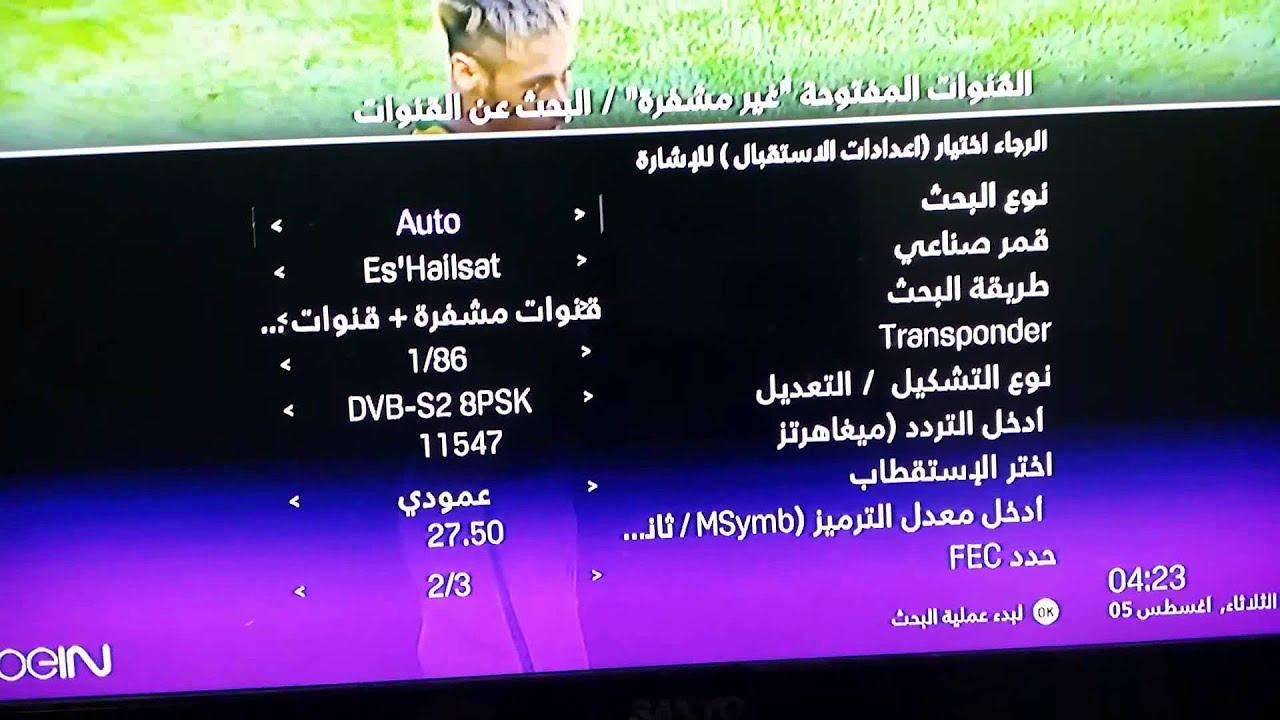 Mbc Tv Live جميع قنوات ام بي سي For Android Apk Download