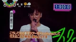 カリン星からやってきた?夏恋. 藤井夏恋のTV可愛い所や面白い所を特集...