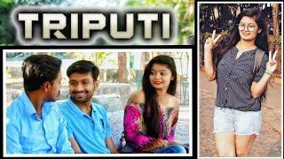ત્રિપુટી - Triputi - A Gujarati Short Film