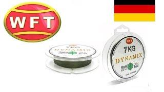 Плетеный шнур WFT Round  Dynamix Green(Видео обзор шнура WFT Round Dynamix Green. WFT Round Dynamix - точные, высокой производительности плетеные шнуры с множеством..., 2016-03-19T09:50:25.000Z)