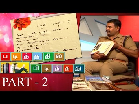 Padithathil Pidithathu - T. Senthil Kumar - Deputy Commissioner Of Police | July 18, Part 2