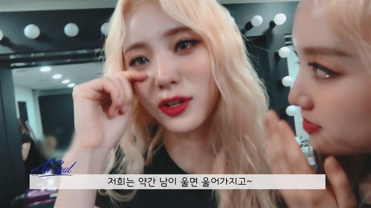 이달의소녀탐구 #367 (LOONA TV #367)