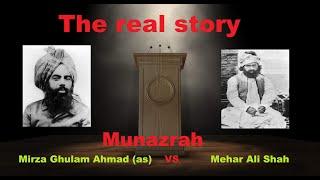 Munazrah of Mirza Ghulam Ahmad (as) and Peer Mehr Ali Shah