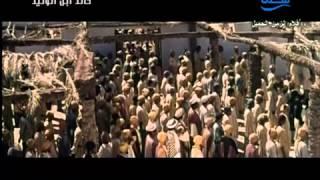 فيلم خالد بن الوليد بجودة عاليةHD