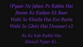 Anamika - Ae Mere Humsafar With Lyrics