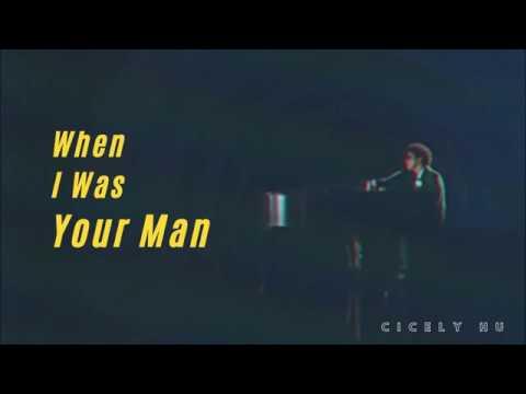 Bruno Mars - When I Was Your Man ▎當我還擁有妳時   ▎中文字幕 Lyrics