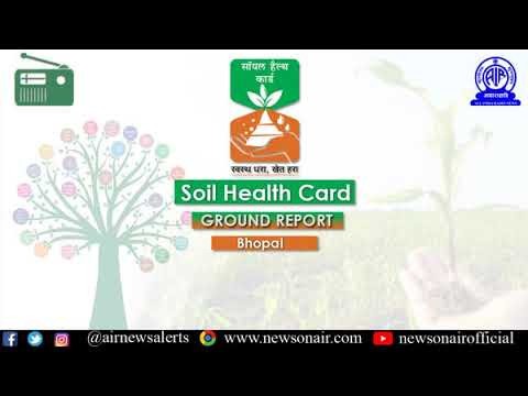 Ground Report (368) on Soil Health Card (English) from Bhopal