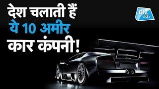 #Cars Companies India  Biz Tak