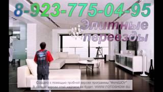 видео Грузоперевозки в Новосибирск