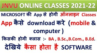 JNVU Online Classes 2020-21 | JNVU Online Classes By Microsoft Teams Software.JNVU UG Online Classes