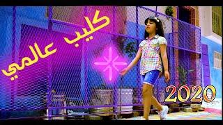 اغنية مغربية خطيرة روعة CHEB SAMADI FT NIHAD SAMADI CLIP HD