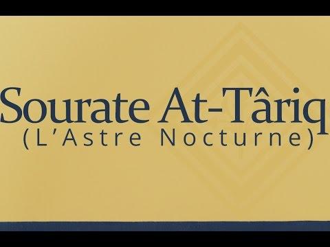 Apprendre la sourate At-Târiq (L'Astre Nocturne) [arabe/phonétique/français]