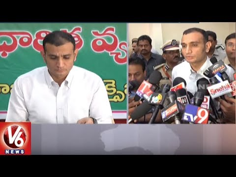 Excise and Enforcement Director Akun Sabharwal Honour Gudumba Effected Families | V6 News