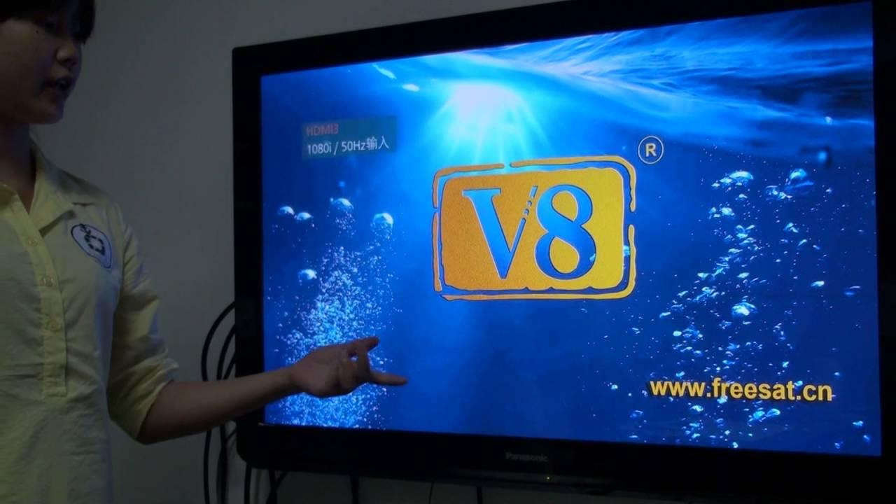 force update software on V8 Super/V8 Golden/Freesat V7 HD/V7 Max/V7 Combo