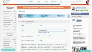видео 02  Твой новый бизнес с Webtransfer Возьми 50 долларов бонусом