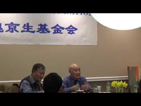 """遇罗文主讲""""遇罗克与中国的不平等社会""""(1)"""