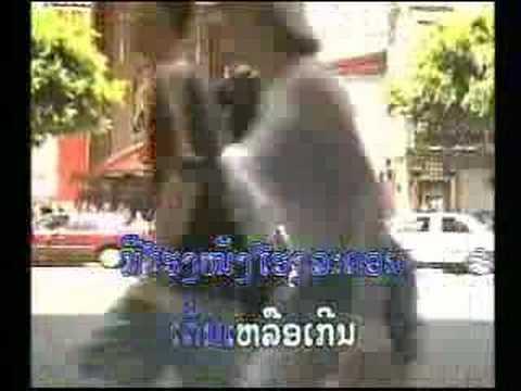 """Laos karaoke Los Angeles """" L A Muang Ngarm """""""