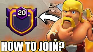 HOW TO JOIN HIGHER LEVEL CLAN IN CLASH OF CLANS? | SECRET TIP & TRICKS