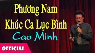 Phương Nam Khúc Ca Lục Bình - Cao Minh | Bài Hát Trữ Tình [Official Audio]