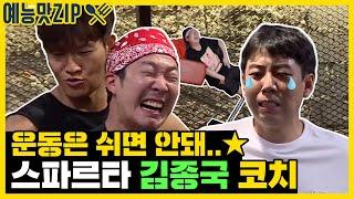 살려주세요.. 너무 아파요.. 동생들과 함께 하는 김근…