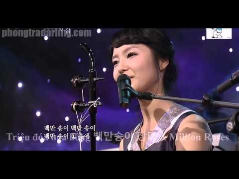 아이에스 ( Infinity of Sound/IS ) - Triệu đóa hoa hồng 백만송이 장미 Million roses (2007) ( Korean version )