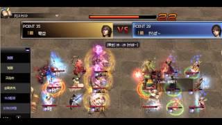 Atlantica Online JP 2015/04/12 Titan R2 零空(銃) vs そらぼー(斧)