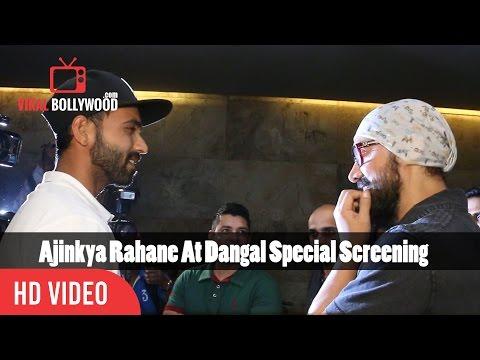 Ajinkya Rahane At Dangal Special Screening