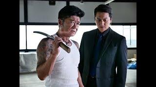 劇場公開作品 日本中のヤクザに語り継がれるその男、人呼んで「不死身の...