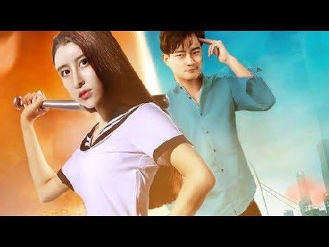 最新電影2017 帝都公主传 ( 剧情片2017 ) - 主演:芊芊、萌萌哒天团、BAT男团