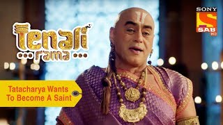 Your Favorite Character | Tatacharya Wants To Become A Saint | Tenali Rama