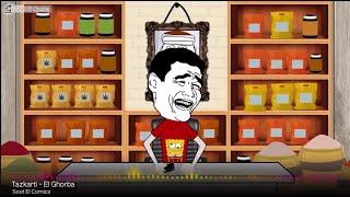 Soot El Comics| أغنية فيديو الغربة - احمد على بركات