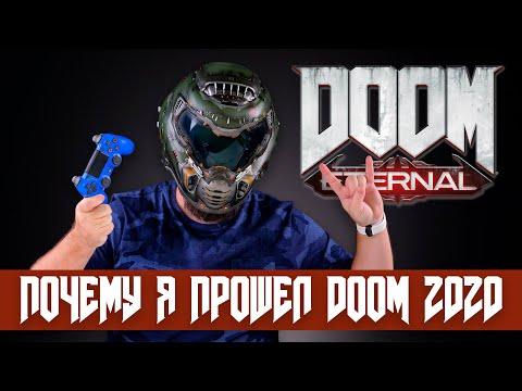 Doom Eternal противоречив - распаковываем Collector's Edition и разбираемся почему...
