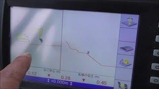 大石川(その4) ICT建機の導入