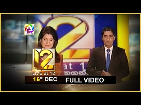 Live at 12 News – 2017.12.16