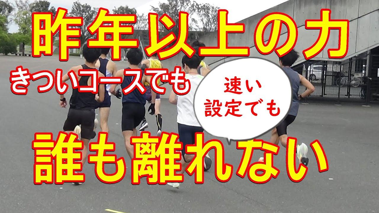 #TBS陸上 6㎞+4㎞+2㎞ #東日本実業団駅伝コース対策