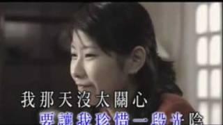 Swing 1984 MV