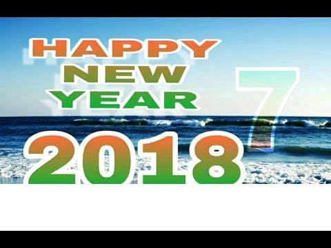 Happy New year 2018 || aaya sapno me koi hd video