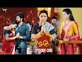 Azhagu - Tamil Serial   அழகு   Episode 395   Sun TV Serials   09 March 2019   Revathy   VisionTime