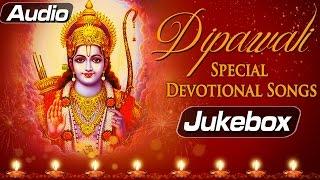 Diwali Special  - Jukebox 1  - Best Festival Devotional Songs