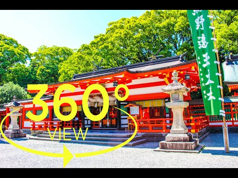 [360°Video(VR)] Kumano Hayatama Taisha Shrine Wakayama World Heritage / 熊野速玉大社 和歌山 世界遺産