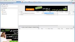 How To Download Files From KICKASS TORRENT