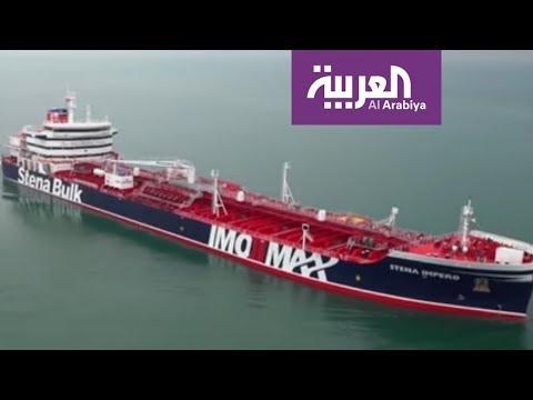 مسقط تحث إيران على الإفراج عن الناقلة -ستينا إمبيرو-  - نشر قبل 12 ساعة