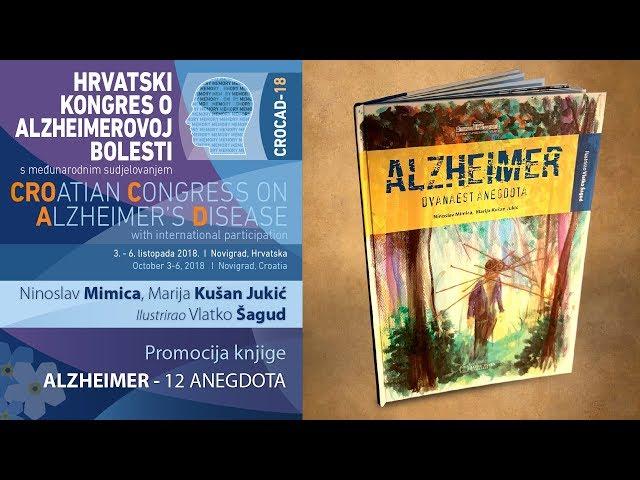 02 - Promocija knjige: ALZHEIMER - 12 anegdota