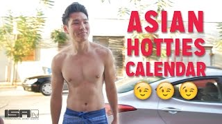 This Asian Male Hottie Calendar Exists!?