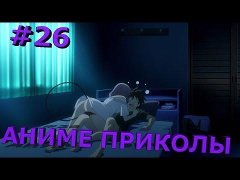 Иная / Другая / Не от мира сего - смотреть онлайн аниме