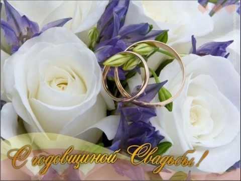 Хрустальная свадьба нашей сестры!