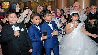أولاد العريس فضحوه أدام عروسته الجديدة / بوظوله جوازته التانية Wedding Tone