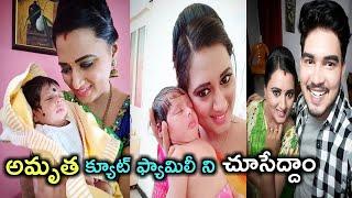 Telugu tv serial actress princy b krishnan(amrutha)family kumkuma puvvu serial amrutha real life