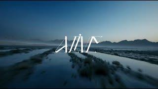 RÜFÜS DU SOL - Alive (Official Music Video)